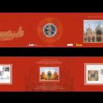 Folder San Marco - Festa de la Sensa 2018